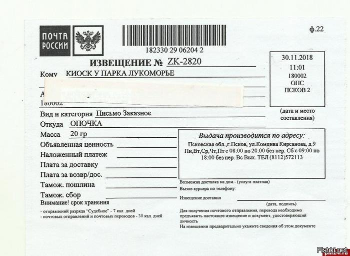 Страховые взносы на опс: что это? уплата страховых взносов на опс :: businessman.ru