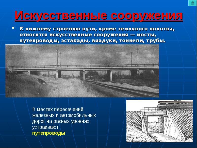Путепроводы москвы — википедия. что такое путепроводы москвы