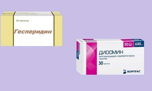 Гесперидин - инструкция по применению, цена, отзывы и аналоги | областная детская клиническая больница г.кемерово