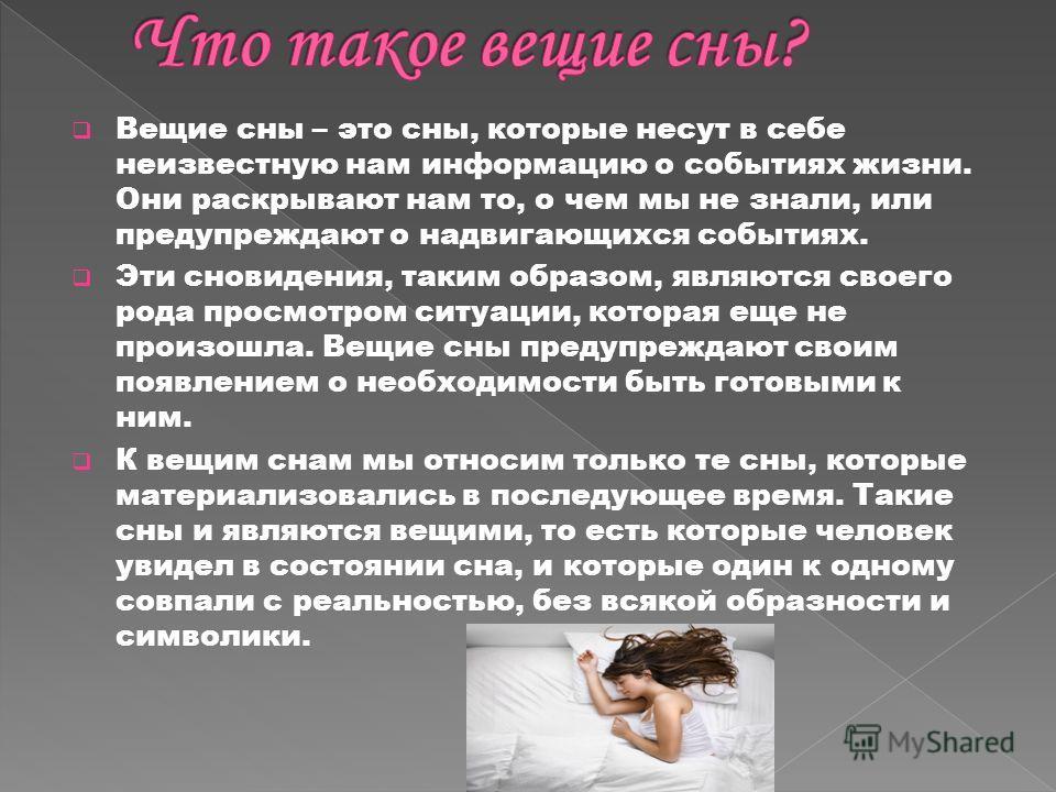 Зачем нужен сон? физиология: структура и функции сна   buzunov.ru