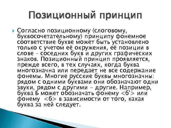 Русская графика