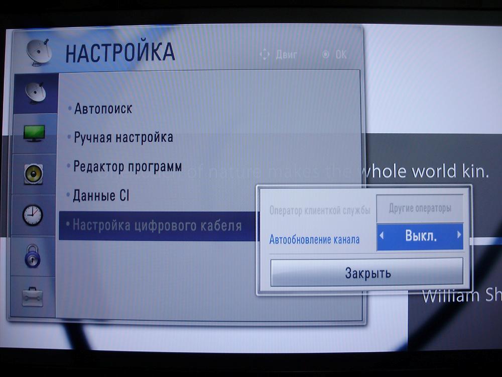 Что такое hdr в телевизоре