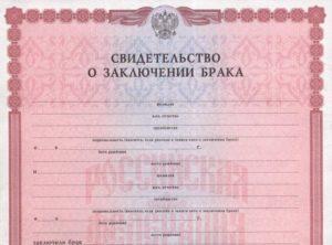 Какие данные из свидетельств о рождении детей нужно указывать в заявлениях на новые выплаты. наглядно | kaspyinfo.ru