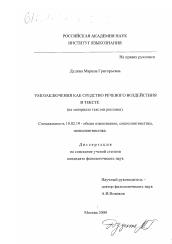 Разделительное умозаключение. логика: учебник для студентов юридических вузов и факультетов
