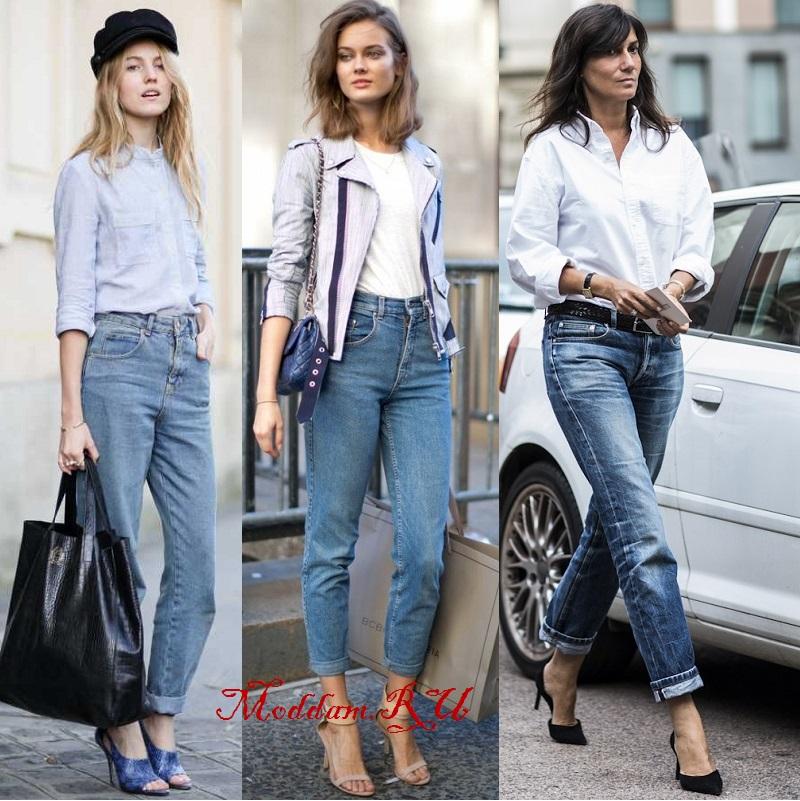 Как и с чем носить джинсы мом? наводки, где купить mom jeans