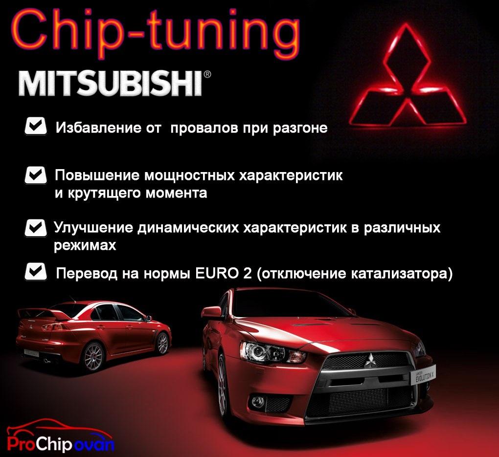 Чип-тюнинг двигателя: что это такое и что он дает, возможные последствия и инструкция по «чиповке» своими руками