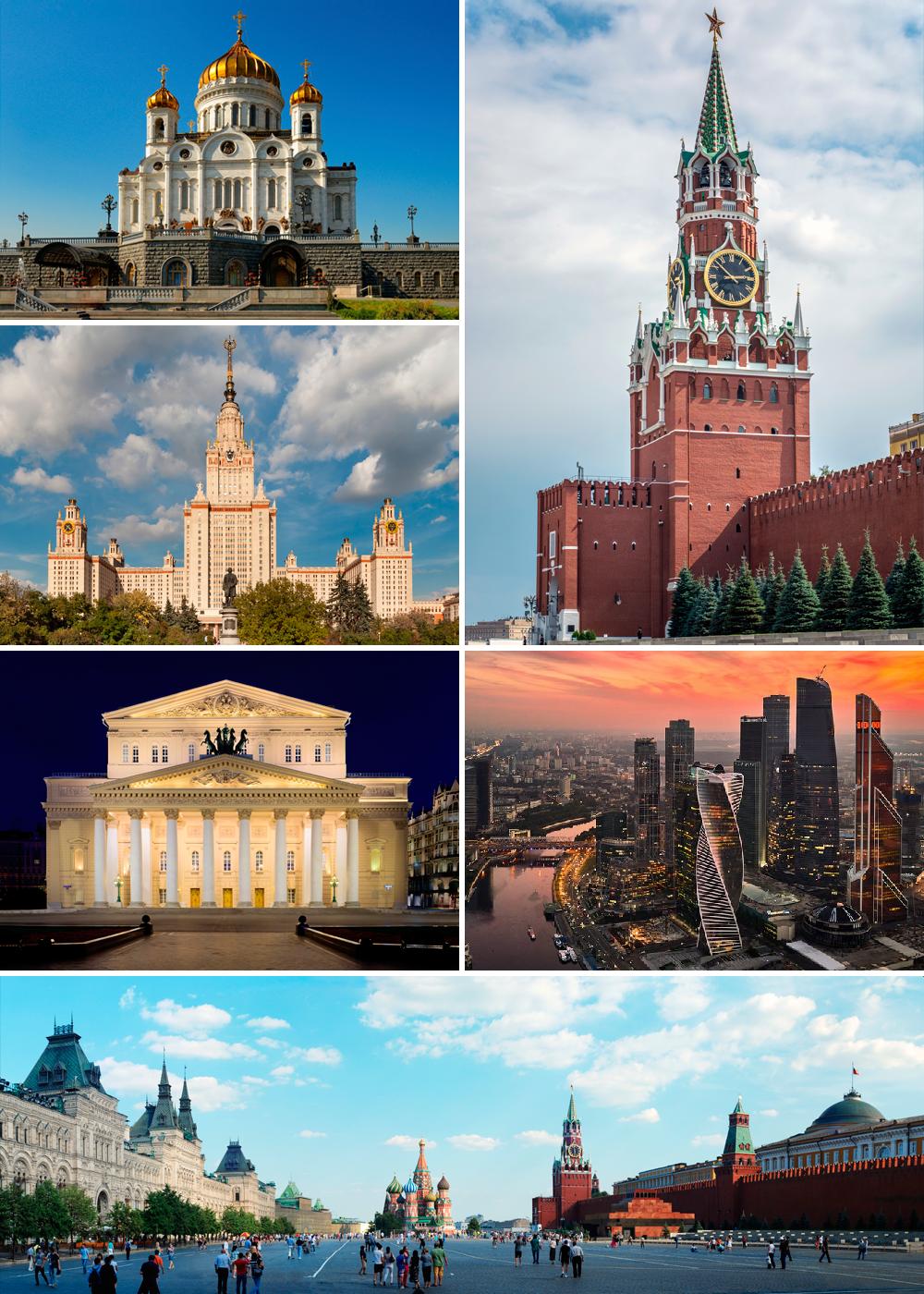 Москва — столица россии.