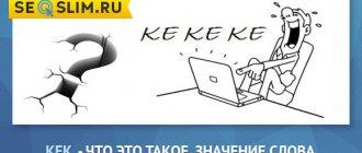 Что значит «лт в вк» в интернет-сленге?