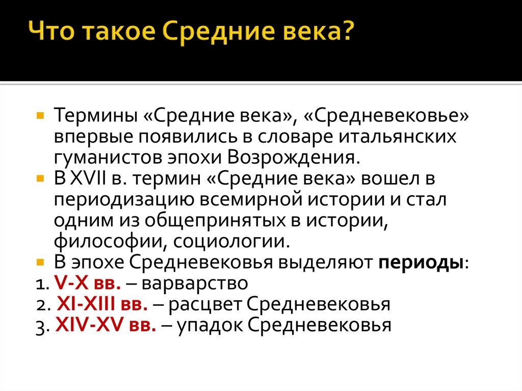 Ренессанс кредит в воронеже  - адреса головного офиса воронежа, телефоны и официальный сайт | банки.ру