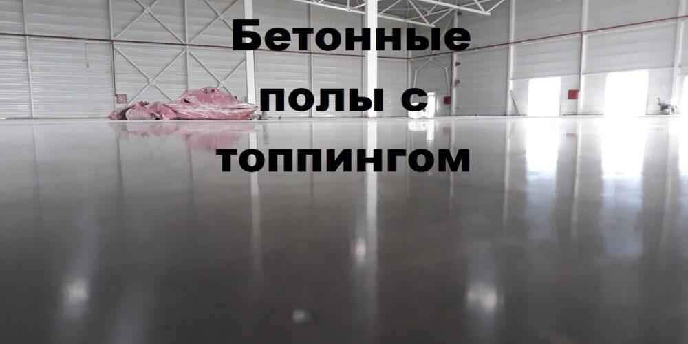 Топпинги — это возможность разнообразить блюдо  :: syl.ru