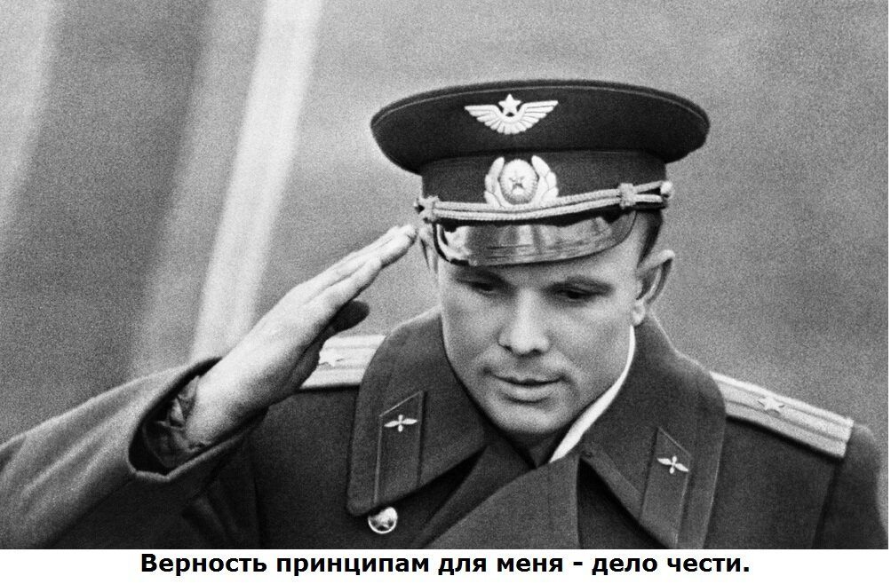 Кодексы чести - понятия и слова, исчезнувшие из современного лексикона — российская газета