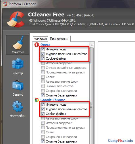 Для чего на компьютере папка appdata – можно ли удалить
