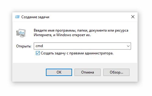 Небольшой гайд по командам и утилитам консоли windows xp,7,8,10