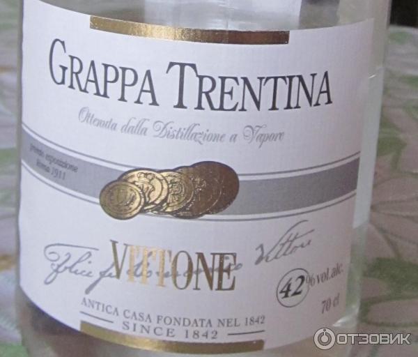 Что такое граппа и как ее правильно пить - кое-что об италии