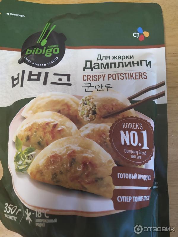 Корейские дамплинги с мясом: рецепт приготовления