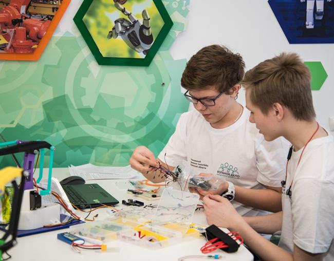 Главная - детский технопарк «кванториум» г. чебоксары