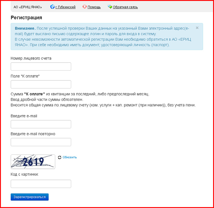 Ямал (авиакомпания) — википедия. что такое ямал (авиакомпания)