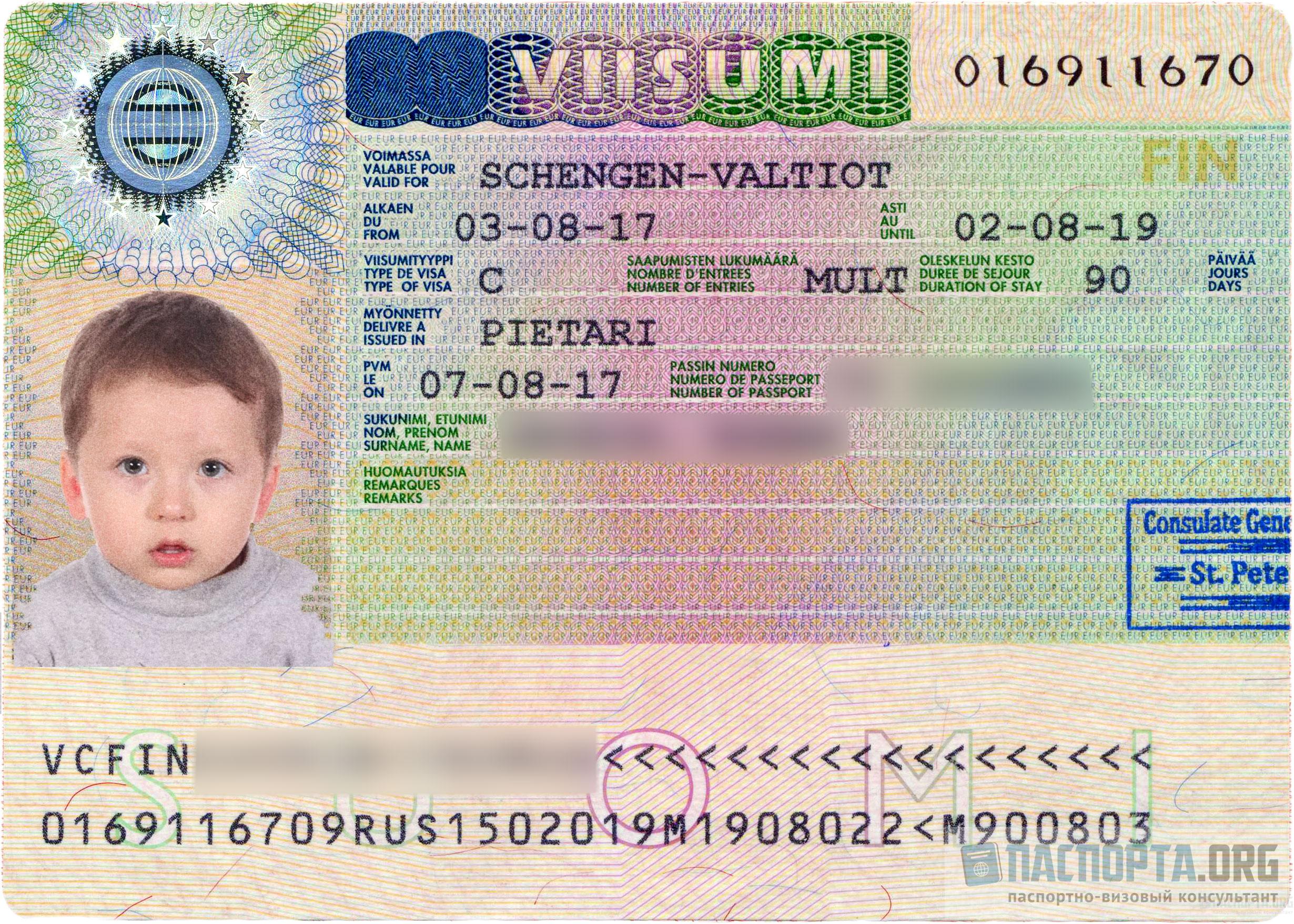 Шенгенская виза категории d – сайт винского