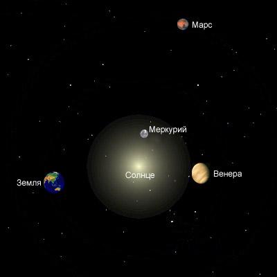 Марс-5