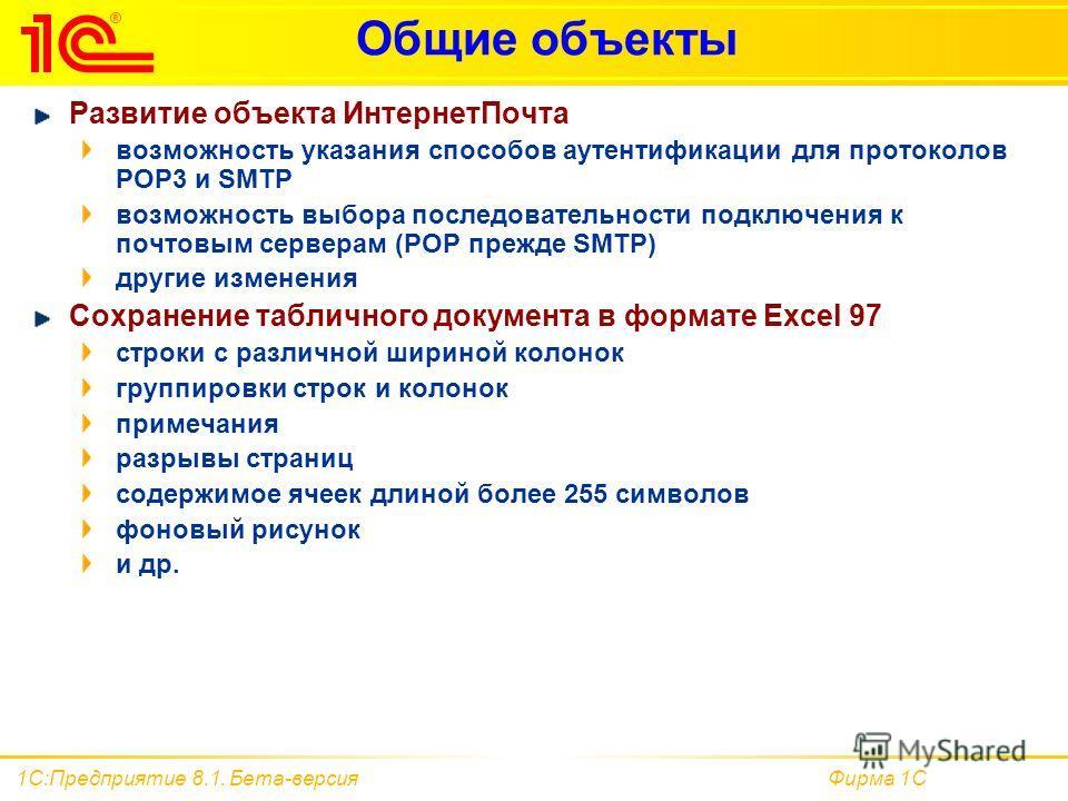 Цена и приобретение «1с:erp»   1с:erp управление предприятием