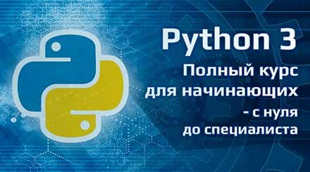 Что такое программирование