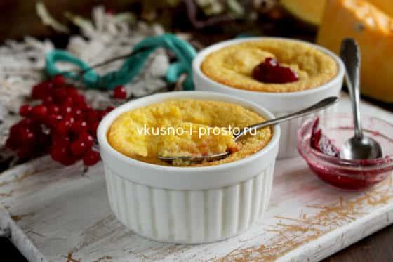 Суфле (99 рецептов с фото) - рецепты с фотографиями на поварёнок.ру