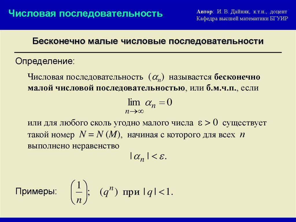 Представление вещественных чисел — викиконспекты