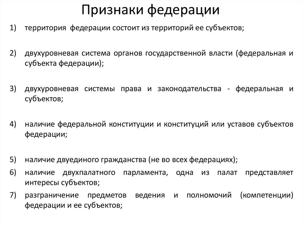 История объединения субъектов россии -  биографии и справки - тасс