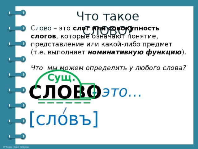 Пао — что это такое и чем публичное акционерное общество отличается от открытого (оао) | ktonanovenkogo.ru
