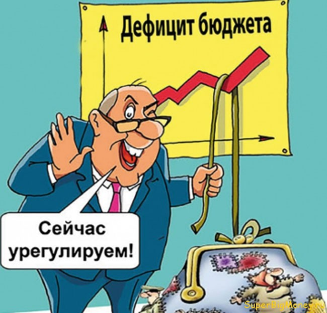 Дефицит бюджета. источники финансирования дефицита государственного бюджета