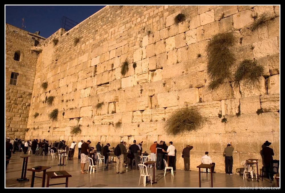 Происхождение названия стены плача. религии — путеводитель по израилю