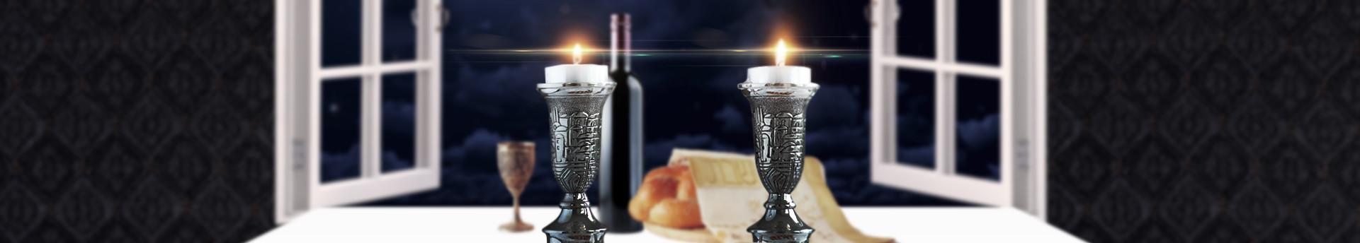 Праздник шаббат у евреев — узнай, что же это за день