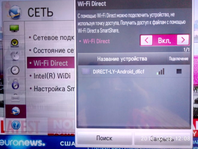 Wi-fi direct на телевизоре: как подключить телефон к телевизору через wi-fi direct? как пользоваться? поддержка wi-fi direct - что это такое?
