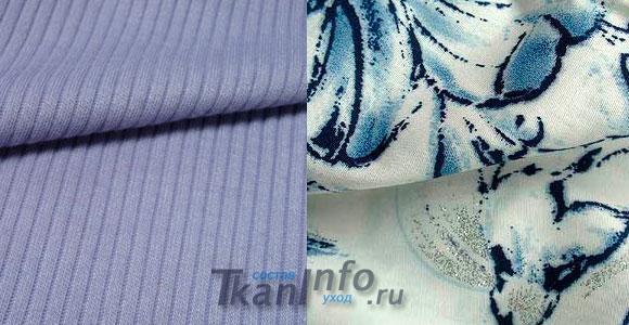 Фланель — что за ткань, описание, плюсы и минусы качества