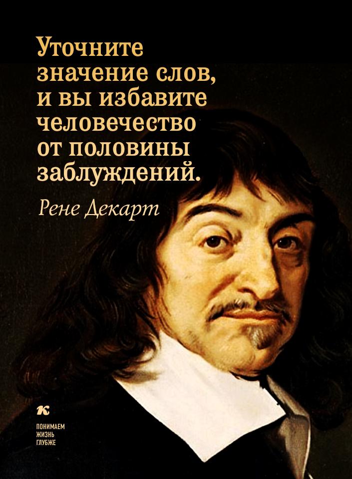 Заблуждение - это... виды заблуждений :: syl.ru