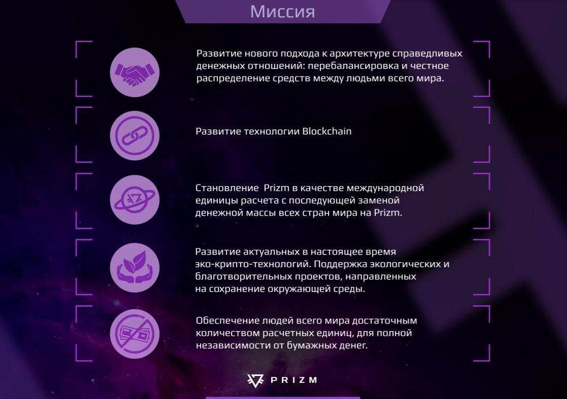 Призма (геометрия) — википедия. что такое призма (геометрия)