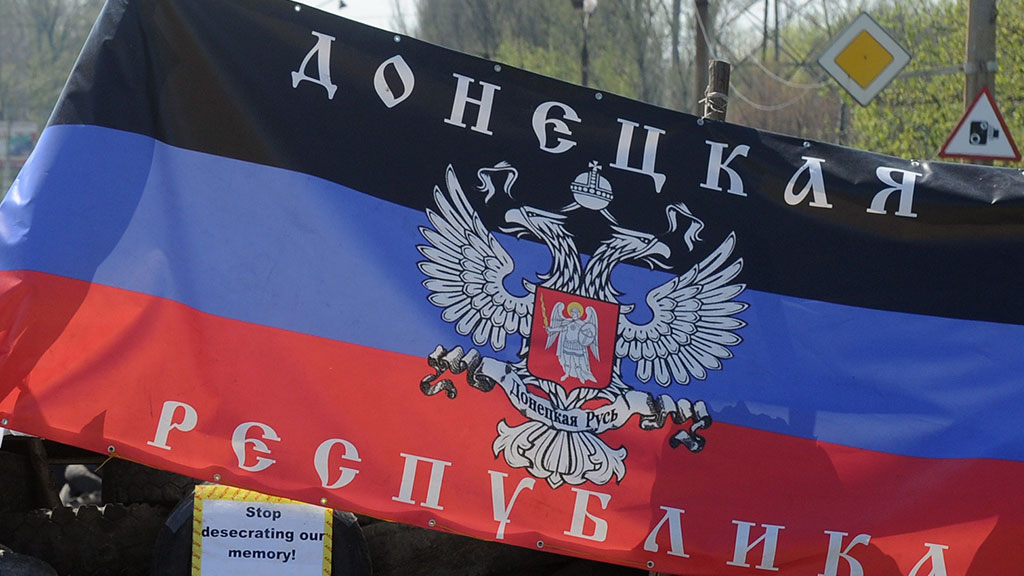 Донецкая народная республика ⋆ днр