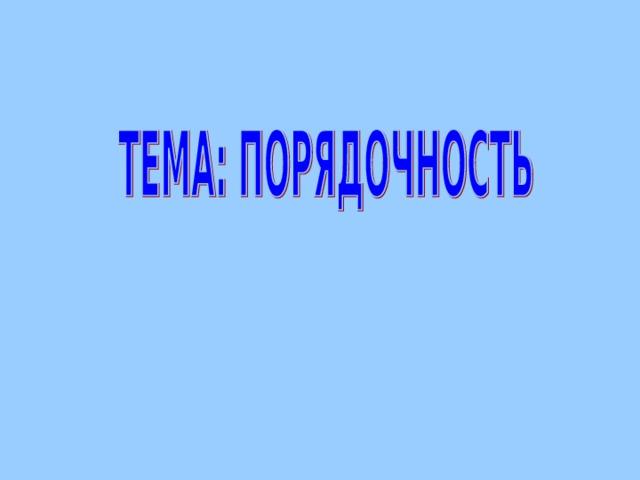 """Russtu.ru –  """"главное в человеке – это ..."""" в культкопилкезнаний russtu.ru"""