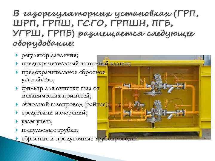 Оптимизация технологии повторных многостадийных гидроразрывав пласта