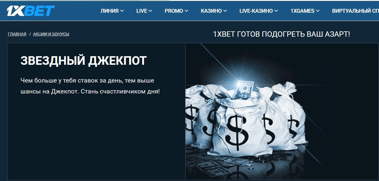 Что значит 【продать ставку】1xbet 1️⃣ как продать купон в 1хбет