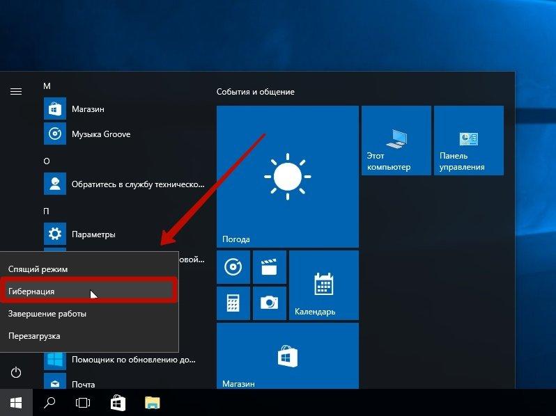 Как отключить режим гибернации в windows 10 и удалить hiberfil.sys | руслан ермолов | яндекс дзен