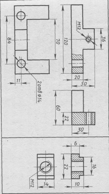 Инженерная графика   лекции   чертежи деталей. сборочный чертеж.   cadinstructor