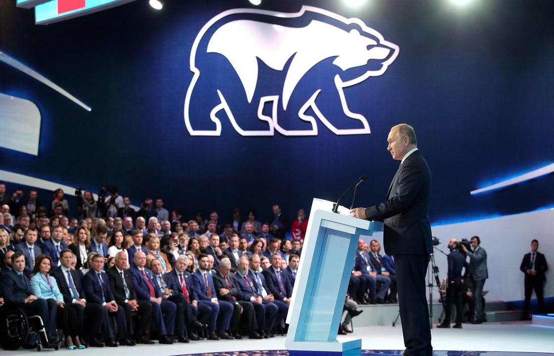 Президент рф, россия - деловой квартал