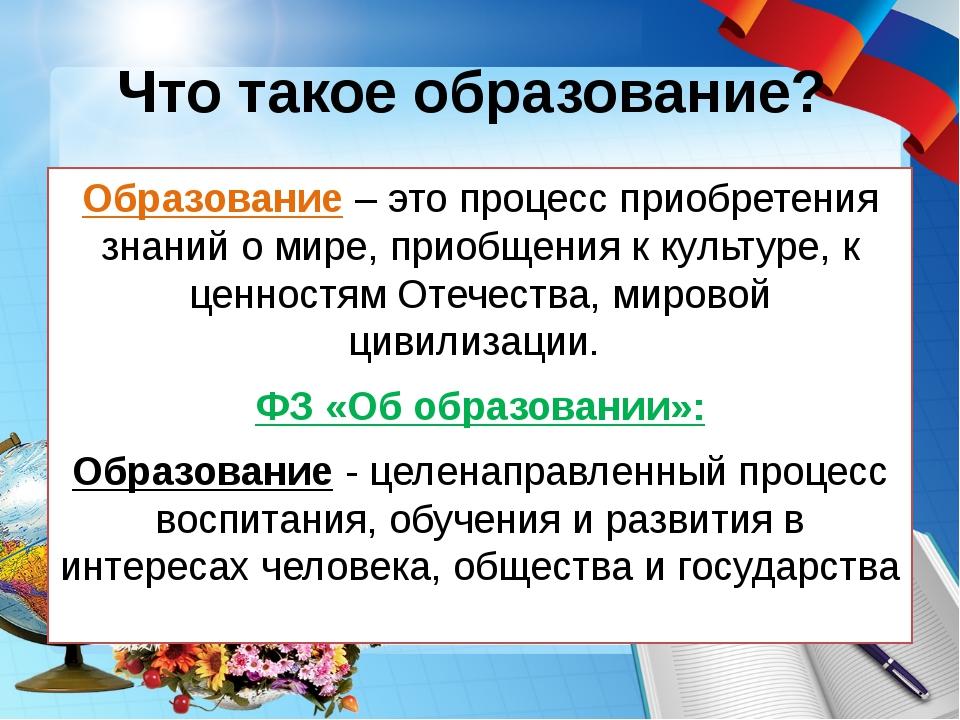 Гимназия № 13 (красноярск)