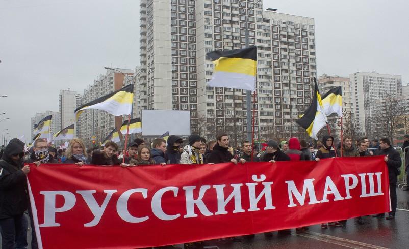 Что такое марш