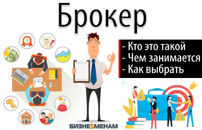 Руководство по нативной рекламе: определение и рекомендации