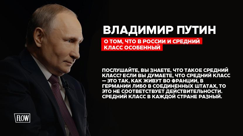 Средний класс в россии: есть ли он на самом деле | reconomica — истории из жизни реальных людей