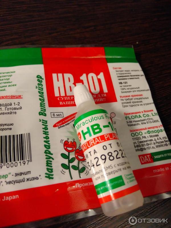 Удобрение нв 101 для комнатных растений: состав препарата, инструкция по применению, отзывы