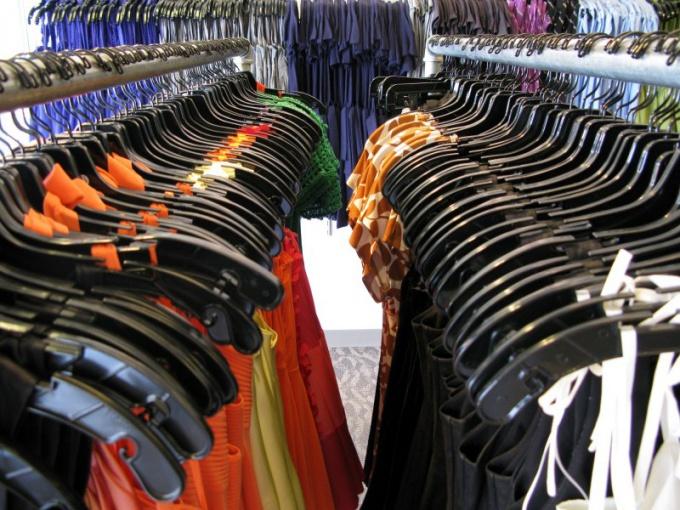 14магазинов одежды, гдевсегда распродажи
