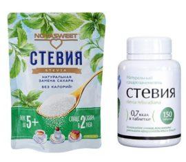 Стевия — это такой заменитель сахара, какие имеет лечебные свойства и противопоказания, применение в кулинарии